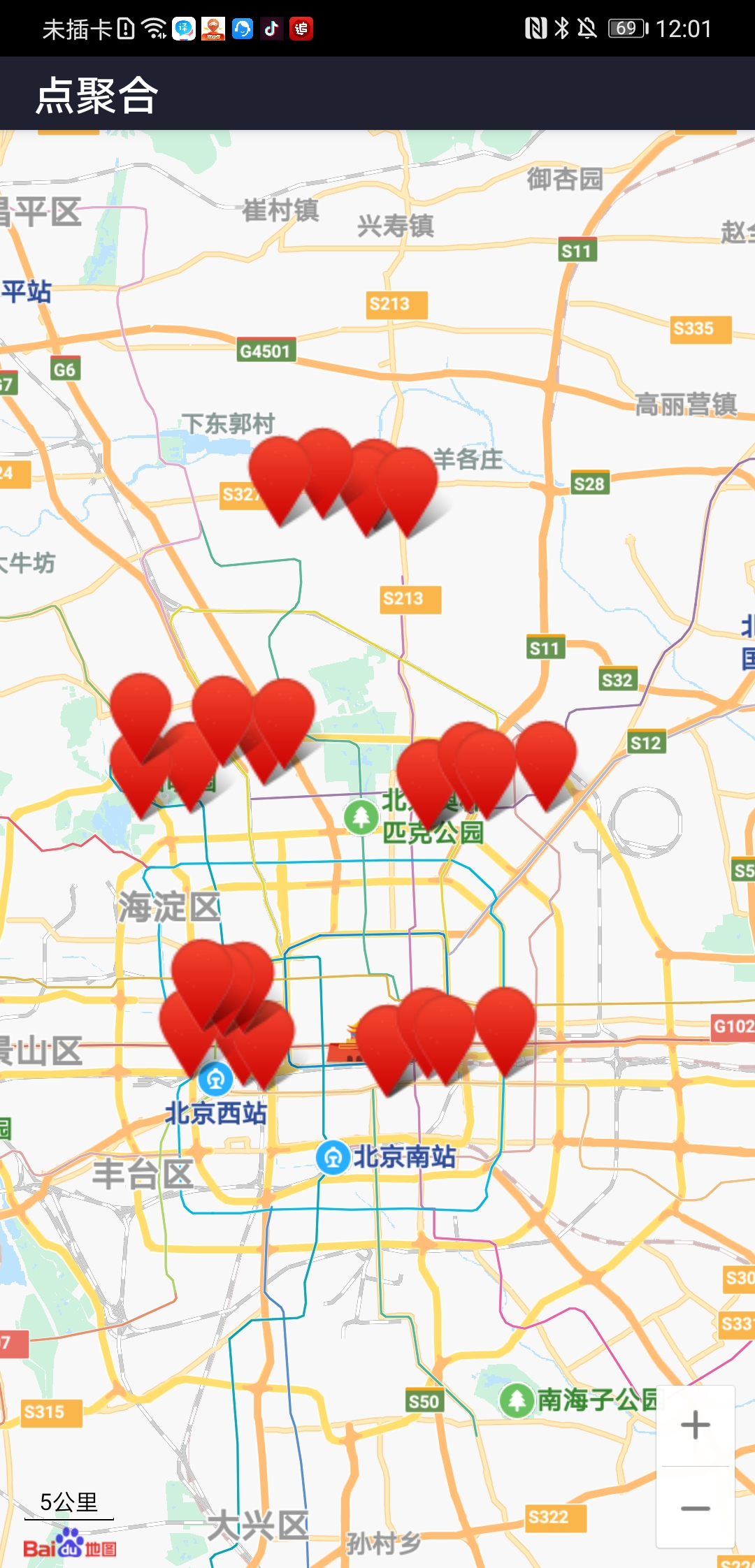 Screenshot_20200610_120159_com.baidu.mapsdkexample.jpg