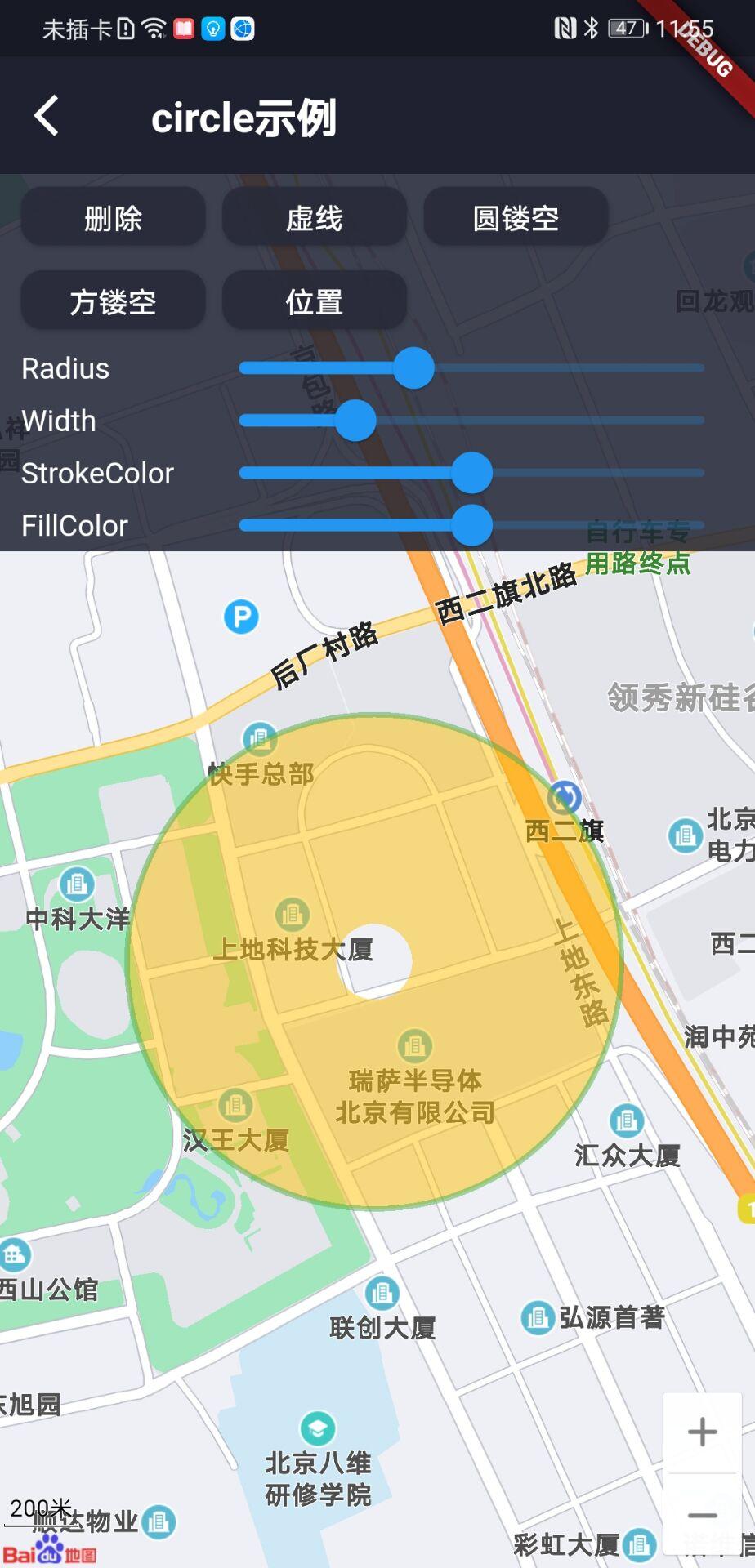 circleyuanloukong.jpg