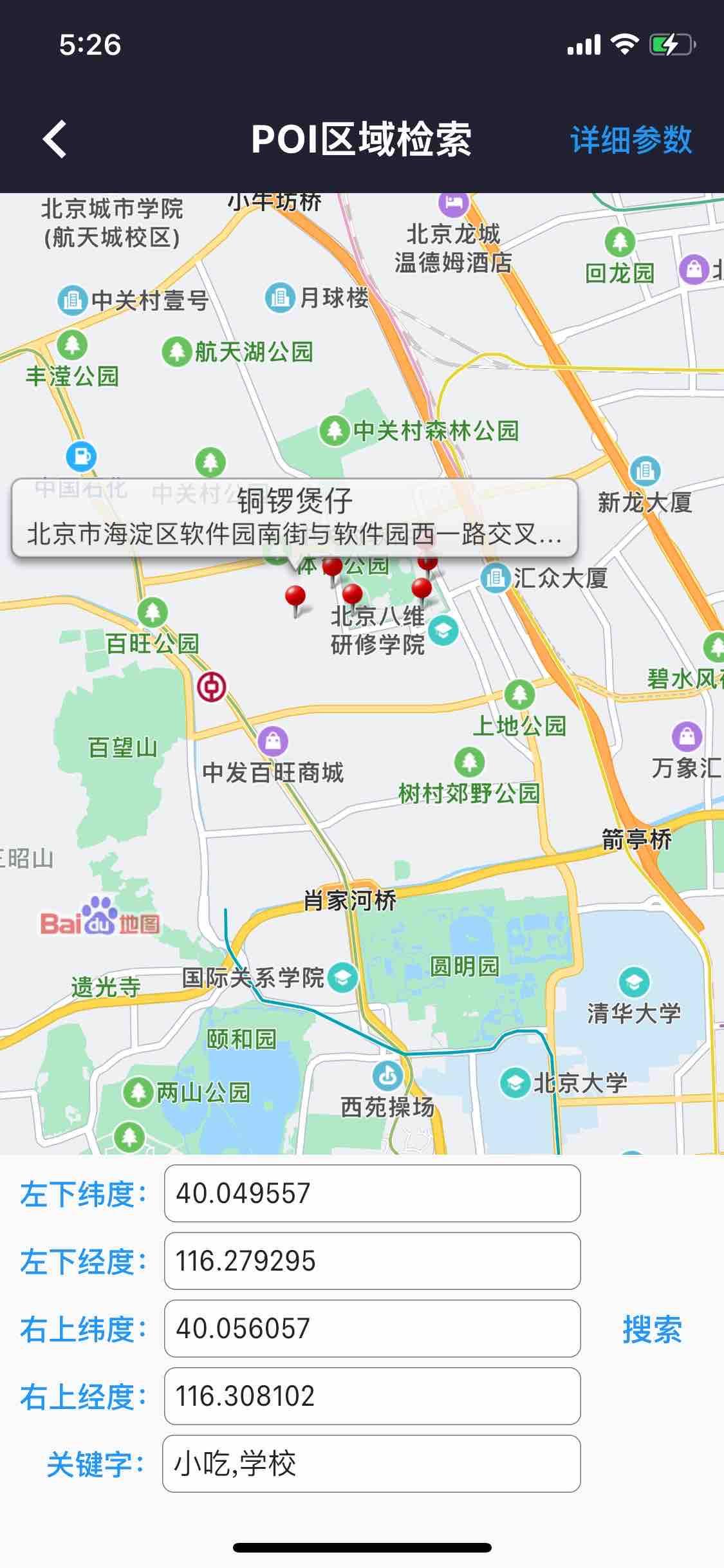poijuxingjiansuo.png