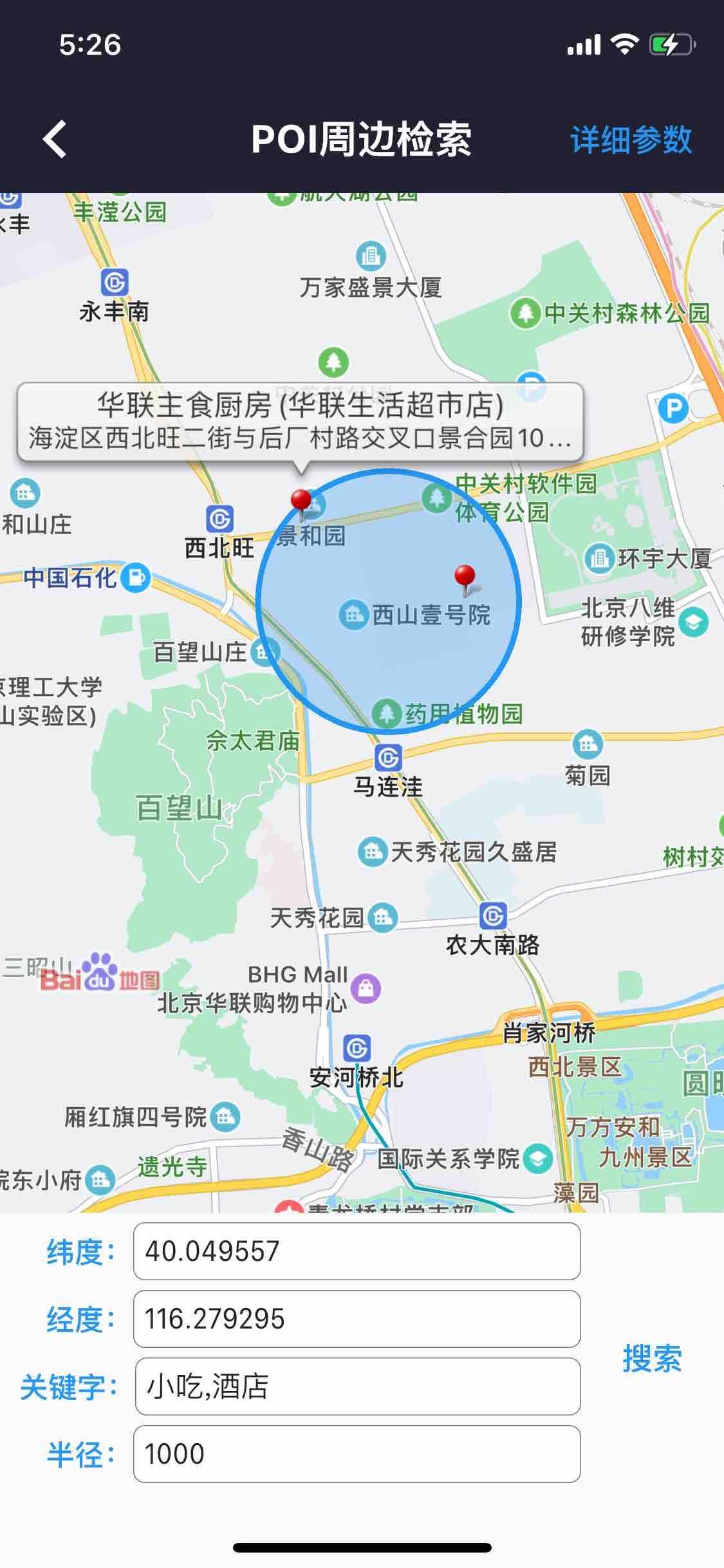 poizhoubianjiansuo.png