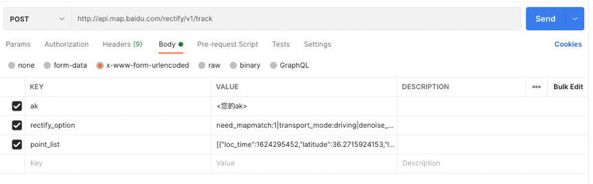 trackrectify-demo.png